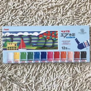 ペンテル(ぺんてる)のぺんてる 水彩絵の具 12色 新品未開封(絵の具/ポスターカラー )