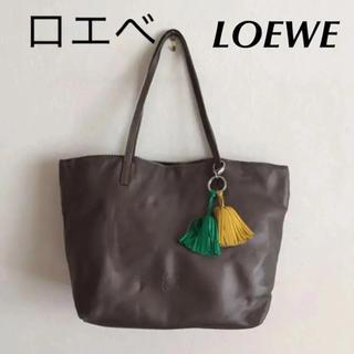 LOEWE - ■ LOEWE  ロエべ   ナッパレザー トートバッグ (ダークブラウン)
