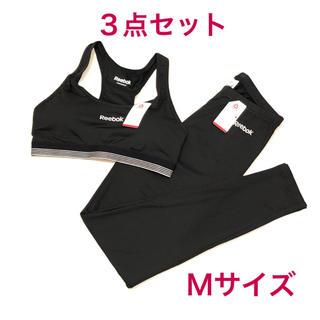 リーボック(Reebok)の【ブラックM】トレーニングウェア ヨガウェア ハーフトップ レギンス(ヨガ)