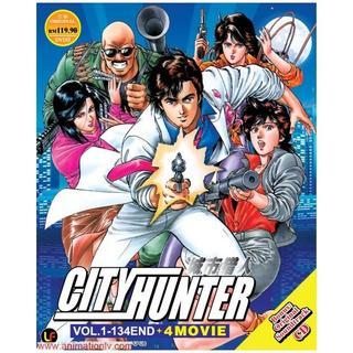 (即日発送) シティーハンター 全収録 DVD 1~134話・映画集 海外盤
