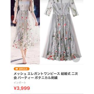 なな様専用 メッシュ刺繍ドレス S size(ひざ丈ワンピース)