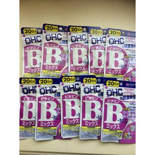 ディーエイチシー(DHC)のDHC ビタミンBミックス 20日分×10袋セット(ビタミン)