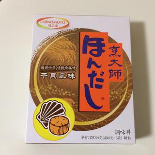 アジノモト(味の素)の台湾味の素 ほんだしホタテ風味 未開封品(調味料)
