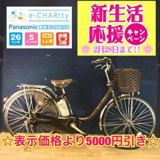 Panasonic - F67☆電動自転車☆パナソニック ViVi DX☆26インチ☆