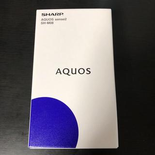 シャープ(SHARP)の【新品】AQUOS sense2 SH-M08 ニュアンスブラック(スマートフォン本体)