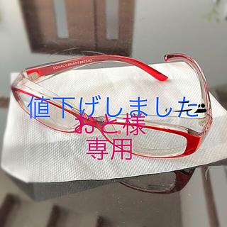 ゾフ(Zoff)のzoff 花粉対応メガネ(サングラス/メガネ)
