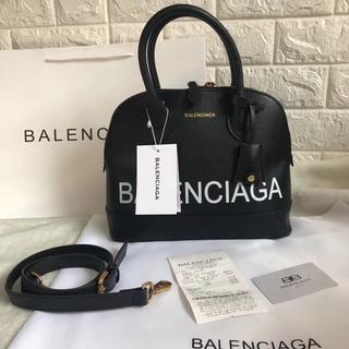 バレンシアガ(Balenciaga)の本日限定 バレンシアガ 2WAYバッグ(トートバッグ)