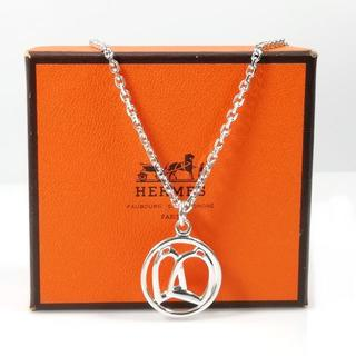 エルメス(Hermes)の美品 エルメス アミュレット エトリール シルバー ネックレス RF46(ネックレス)