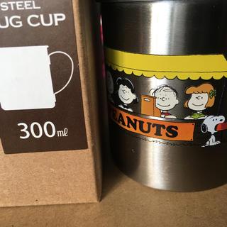 スヌーピー(SNOOPY)のスヌーピー  ステンレス 一層 マグカップ(グラス/カップ)