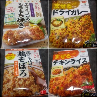 混ぜご飯・総菜の素(レトルト食品)