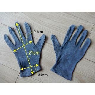 婦人 手染め 綿100% 手袋 グレー Mサイズ ひと組(手袋)