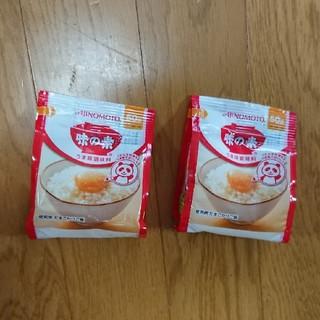 アジノモト(味の素)の味の素 うまみ調味料 50×2(調味料)
