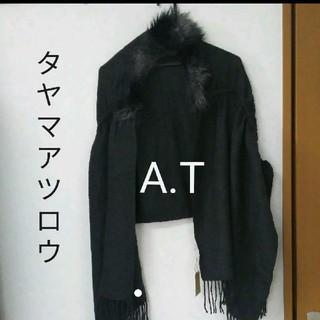 アツロウタヤマ(ATSURO TAYAMA)のタヤマアツロウ アツロウ タヤマ ストール? 黒色 ブラック 灰色 グレー 小物(マフラー/ショール)