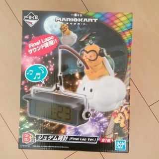 バンダイ(BANDAI)の【新品】マリオカート ジュゲム時計(アニメ/ゲーム)
