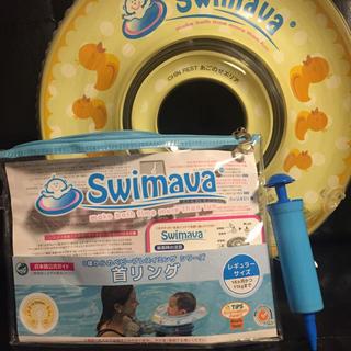 スイマー(SWIMMER)のスイマーバ レギュラー(お風呂のおもちゃ)