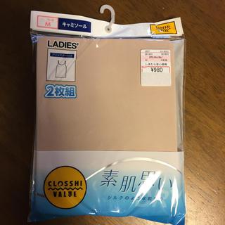 シマムラ(しまむら)のレディース M 2枚 新品 下着 肌着 インナー   キャミソール (アンダーシャツ/防寒インナー)