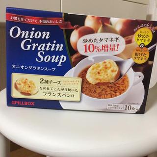 コストコ(コストコ)のピルボックス オニオングラタンスープ(その他)