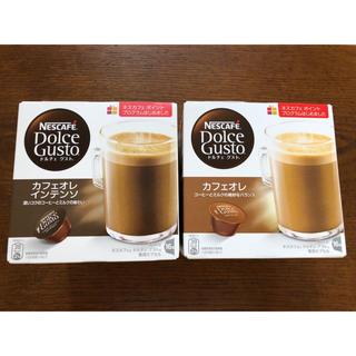ネスレ(Nestle)のネスレ ドルチェ グスト カフェオレ カフェオレインテソ 2箱(コーヒー)