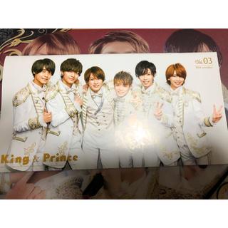 ジャニーズ(Johnny's)のking&prince会報(アイドルグッズ)