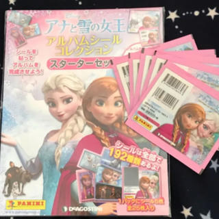 ディズニー(Disney)の『新品.未開封』アナと雪の女王 シールブック(別売りシール5袋付き)(キャラクターグッズ)