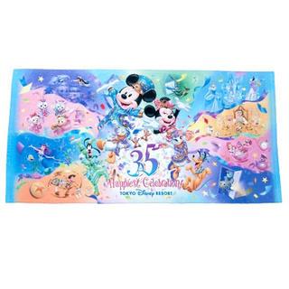 ディズニー(Disney)の新品未使用♡ 東京 ディズニー リゾート 35周年バスタオル(キャラクターグッズ)