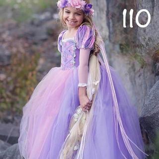 ディズニー(Disney)のラプンツェル ドレス 長袖 プリンセスドレス 110(ドレス/フォーマル)