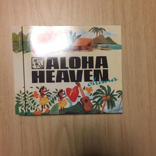 アロハ・ヘヴン~オハナ(ワールドミュージック)