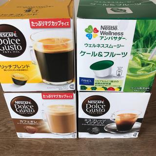 ネスレ(Nestle)のネスカフェドルチェグストカプセル(コーヒー)