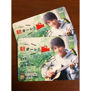 サンダイメジェイソウルブラザーズ(三代目 J Soul Brothers)のブレンディ     【岩田剛典】メッセージカード  2枚(ミュージシャン)