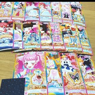 プリチャン バラ売り ④(カード)