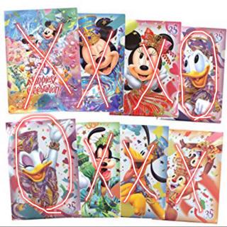 ディズニー(Disney)のディズニー クリアファイル (クリアファイル)