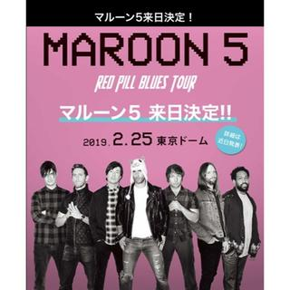 Maroon 5 2/15 東京ドームS席1枚マルーン5Maroon5(海外アーティスト)