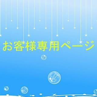 カズ様専用 28センチ(スニーカー)