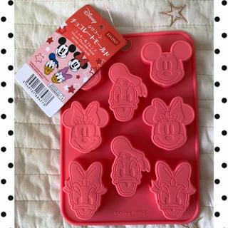 ディズニー(Disney)のディズニー❤️DAISO シリコン モールド型 (調理道具/製菓道具)