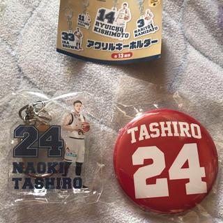 琉球ゴールデンキングス ♯24 キーホルダー (バスケットボール)