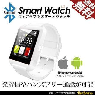 U8 スマートウォッチ iphone Andoroid マニュアル付 ホワイト(腕時計(デジタル))