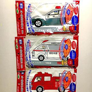 トミカ 抗菌加工 ポーチ ✳️3種セット パトカー 消防車 救急車 221(ミニカー)