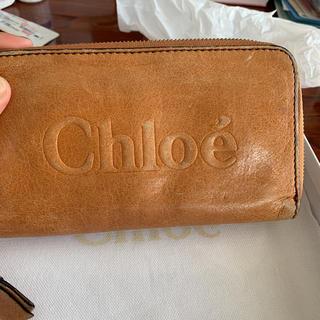 クロエ(Chloe)のChloe  長財布 本革(長財布)