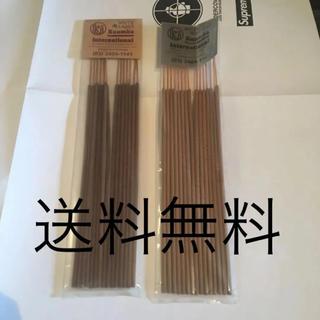 クンバ(KUUMBA)のクンバ Kuumba Incense お香 セット(お香/香炉)