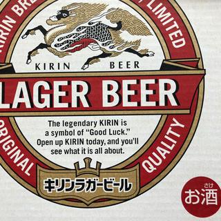ラガー.スーパードライ350ml、1ケースずつ(ビール)