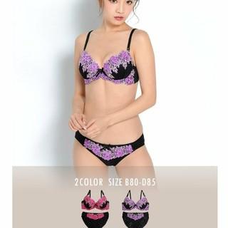 新品!アンダー8085鮮やかブラック花刺繍ブラジャーショーツセット(ブラ&ショーツセット)