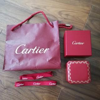 カルティエ(Cartier)のカルティエ 空箱 リングケース(ショップ袋)
