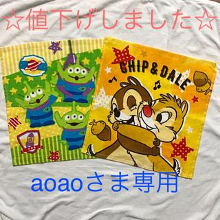 ディズニー(Disney)の【aoaoさま専用】ありがとうございます☆(タオル/バス用品)