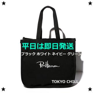 ロンハーマン(Ron Herman)のロンハーマン☆トートバッグ ブラック / ホワイト / ネイビー / グリーン(トートバッグ)