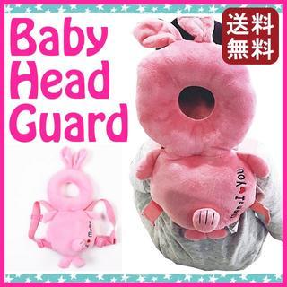 ゴツン 防止 リュック うさぎ インスタ 赤ちゃん 転倒 ベビー 頭 保護 PK(その他)