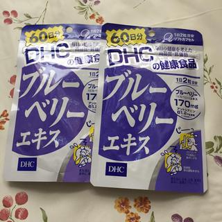 ディーエイチシー(DHC)のDHC ブルーベリーエキス60日分x2袋セット(ビタミン)