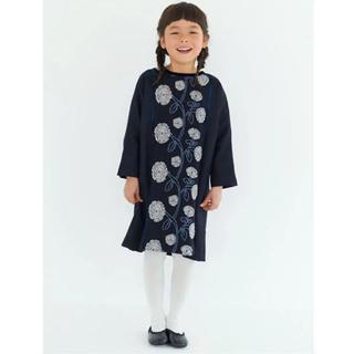 ミナペルホネン(mina perhonen)のミナペルホネン  セレモニードレス 110cm(ドレス/フォーマル)