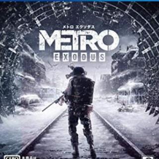 プレイステーション4(PlayStation4)のメトロエクソダス ps4(家庭用ゲームソフト)
