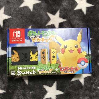 ニンテンドースイッチ(Nintendo Switch)の任天堂スイッチ Switch イーブイセット ピカチュウ セット 新品未使用(家庭用ゲーム本体)