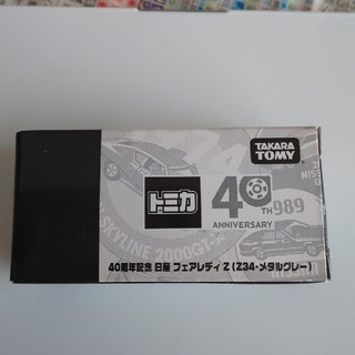 タカラトミー(Takara Tomy)の新品未開封 トミカ40周年記念 日産フェアレディZ Z34 メタルグレー(ミニカー)